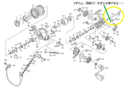 15イグジスト展開図.PNG
