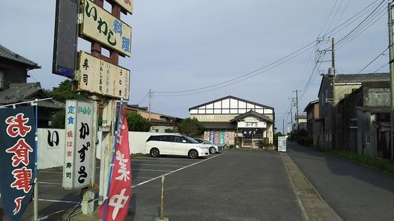 いわし料理 かずさ (20).JPG