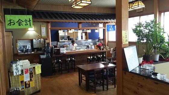 いわし料理 かずさ (6).JPG
