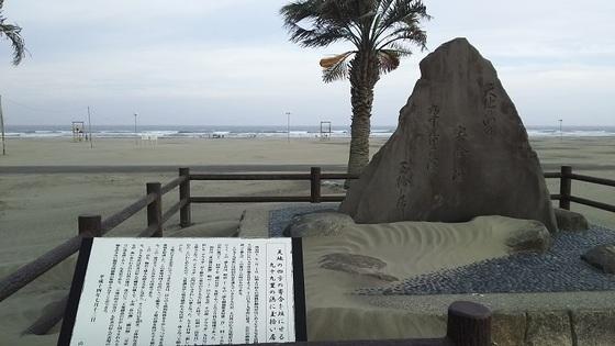 本須賀海水浴場 -32.JPG