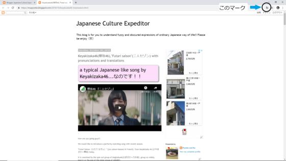 Google Chrome 英語版6.png