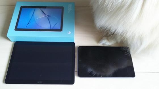 Huawei Media Pad T3 10 対 Asus Nexus7 (2).JPG