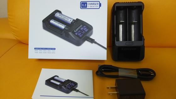 KeepPower社 L2充電器.JPG