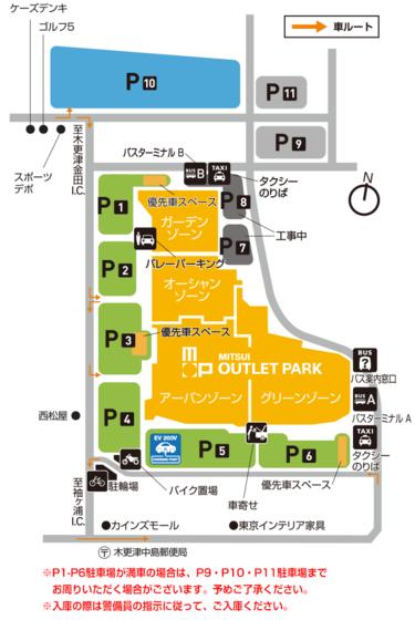 Mitsui Outlet park parking map.png
